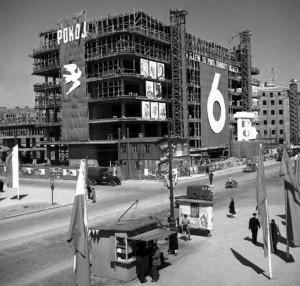 Budynek pamięta lata 60te